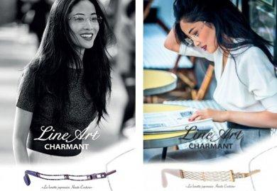 Lika Minamoto interpreta la Line Art