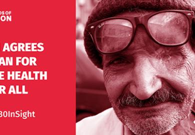 Le Nazioni Unite sanciscono che entro il 2030 tutti i Paesi si dovranno impegnare nella prevenzione della perdita della vista.